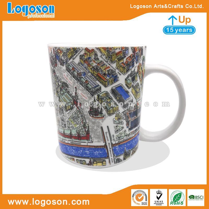 Cheap Personalized Mugs Bulk Design Your Own Coffee Mug