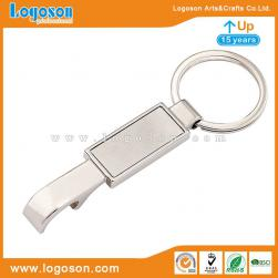 Wholesale Keychain Bottle Opener Blanks With/Without Logos