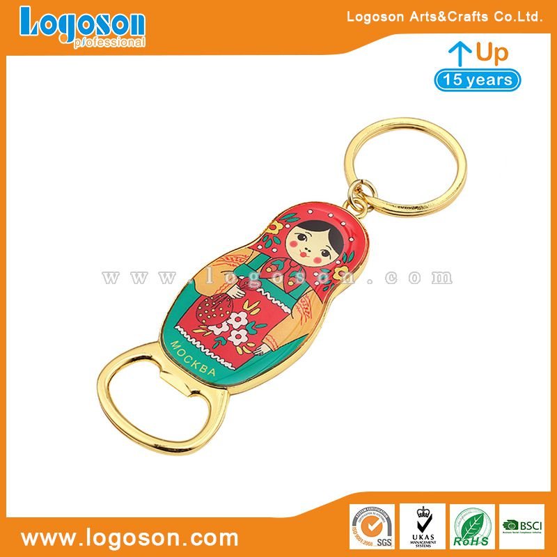 moscow opener keyring