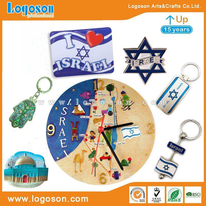 Israel souvenirs gift set